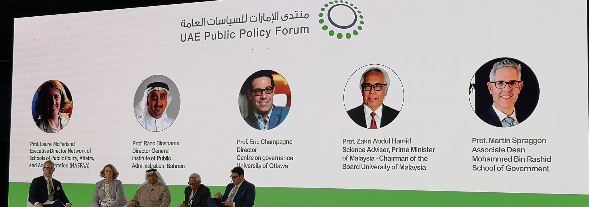 Panelists for the UAE Public Policy Forum