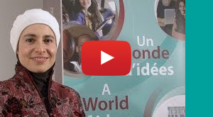 Danielle Nacu Scholarship video by Nadia Abu-Zahra, Assistant Professor at the School of International Development and Global Studies